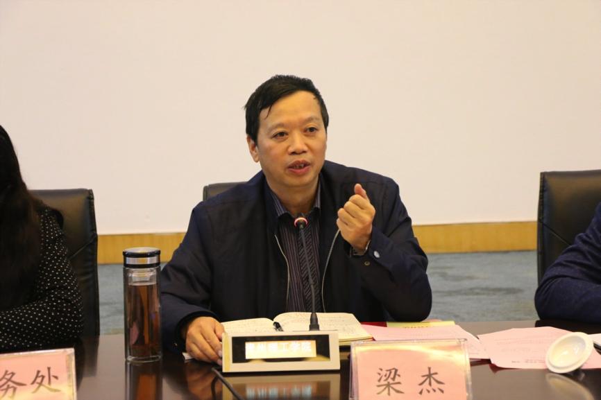贵州理工学院2018 2019学年第一学期 第二次教学工作例会召开