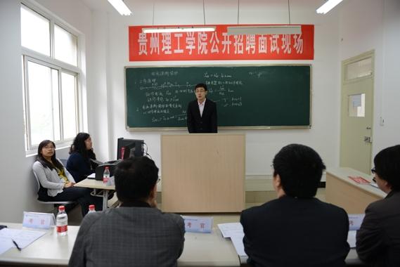 2014年公开招聘教师面试工作顺利完成